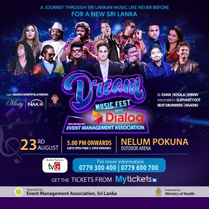 dream-music-festival-thegoodpr